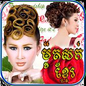 Khmer hair Style