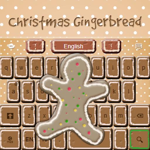 聖誕薑餅 個人化 App LOGO-APP試玩