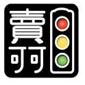 MKK Caller ID icon