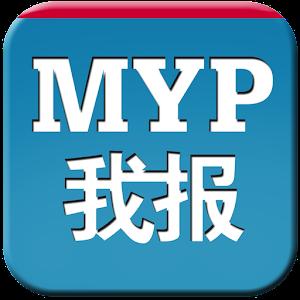 MyPaper 媒體與影片 App LOGO-APP試玩