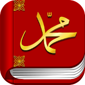 Biography Of Prophet Muhammad