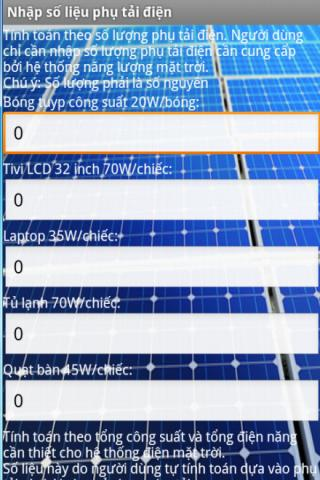 【免費書籍App】PowerSolarDesign-APP點子