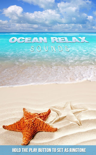 海洋休閒聲音