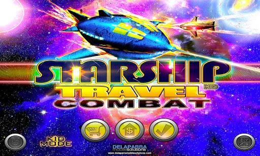 星舰战斗赛车游戏免费