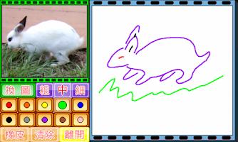 Screenshot of 動物小學堂