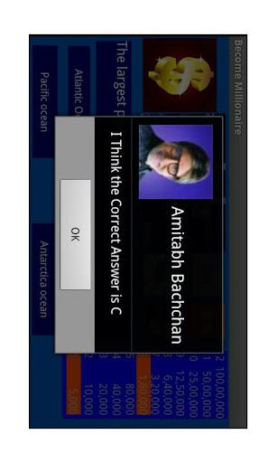 Become Millionaire 1.1 screenshots 3