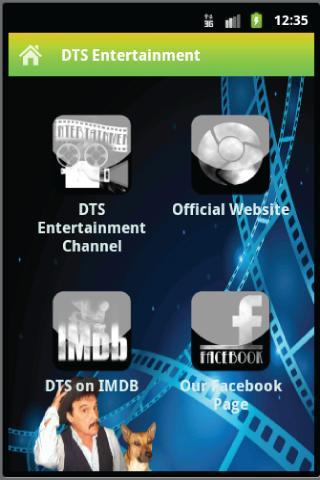 DTS Entertainment