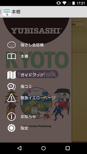 搜尋go launcher ex theme miku - APP試玩 - 傳說中的挨踢部門