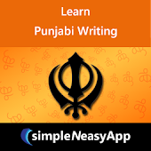 Learn Punjabi Writing