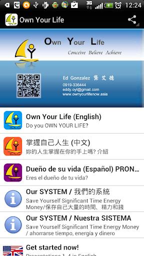 OYL-擁愛樂
