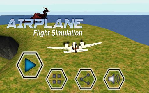 虚拟现实飞机飞行模拟