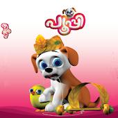 Manchadi Pupi - Volume 1