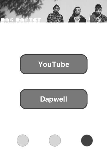 免費音樂App|Das Racist|阿達玩APP