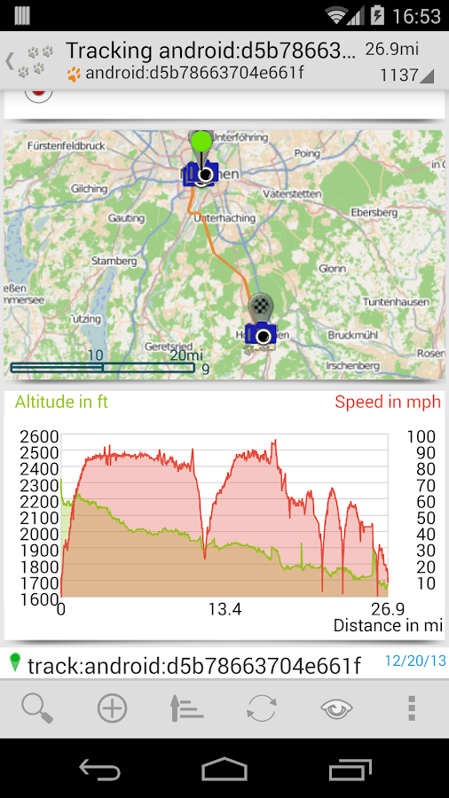 GPS Essentials- screenshot