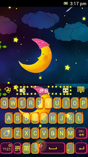 Dream For Go Keyboard Theme