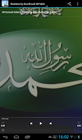 Screenshot of 40 Durood