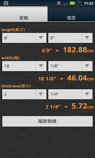 サーフボードサイズ変換 [インチ-センチ]サーフィン