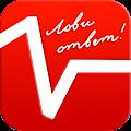 LoviOtvet best math solver APK for Nokia