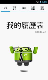 工廠實用管理表格範本----中國圖書網 台灣分站 (全球配送)