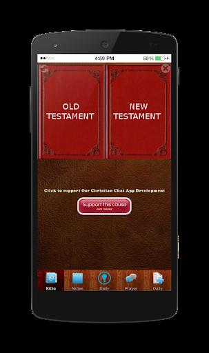 Bible KJV Offline
