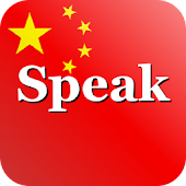 Speak Chinese
