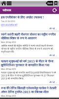 Screenshot of Current Affairs in Hindi -Josh