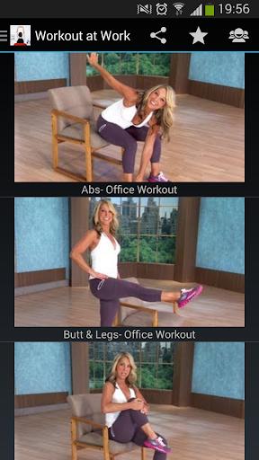 辦公室運動及消除疲勞