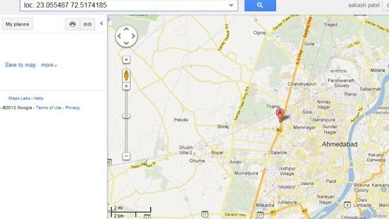 玩通訊App|Mobile Tracker Pro免費|APP試玩