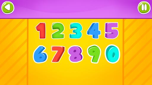 学习数字竞猜