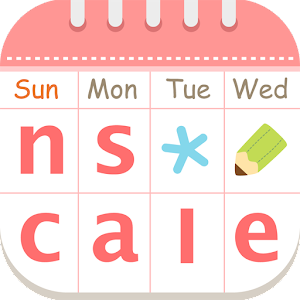 ナースカレンダー 看護師の勤務表~スケジュール帳&シフト手帳