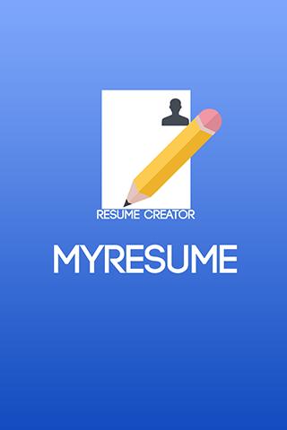 myresume resume creator screenshot