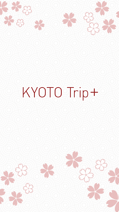 KYOTO Trip+- screenshot