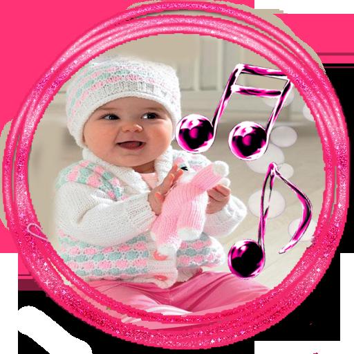 اجمل اغاني اطفال 2015- بدون نت