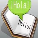 SpanishBook Lite logo
