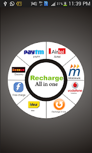 Recharge All In One screenshot 0