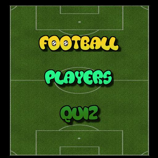 足球運動員的名字競猜2015年