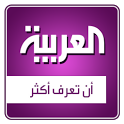 العربية نت icon