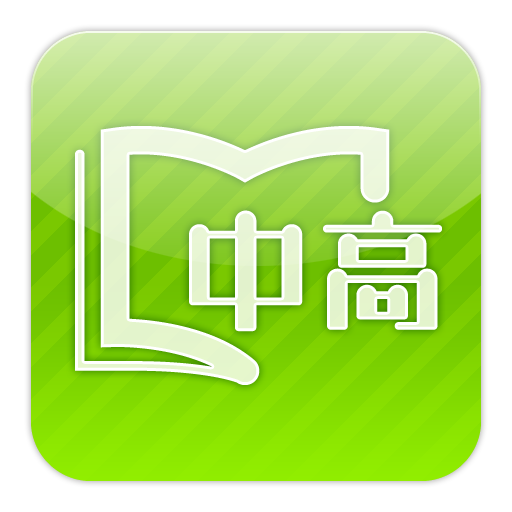 中学高校図書館.com 書籍 App LOGO-APP開箱王