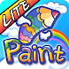 Paint Study_Lite (for kids)