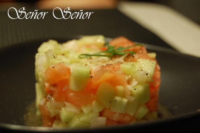 Cucumber Tartare Recipe