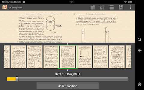 FBReader PDF plugin v1.5.7