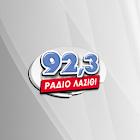 Radio Lasithi 92.3 icon