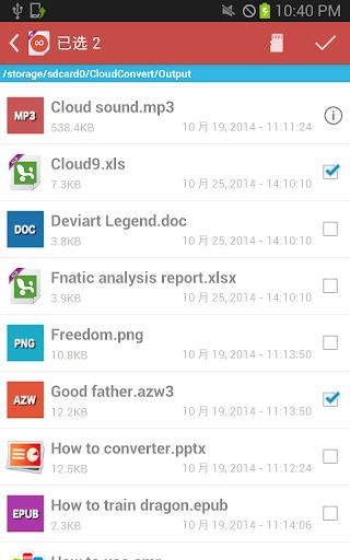 想自學Android APP開發,請問有推薦的入門書嗎? - iT邦幫忙::IT知識 ...