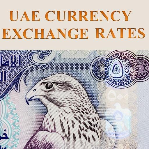 UAE Currency Exchange Rates LOGO-APP點子