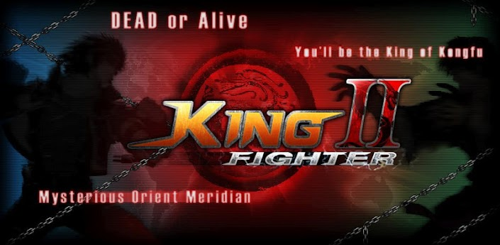 King Fighter Ⅱ