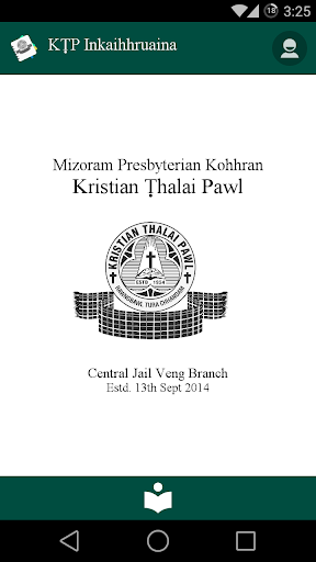 CJV KTP Inkaihhruaina