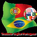English Portuguese Translator icon