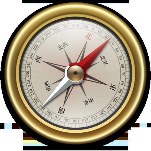 Compass 工具 LOGO-阿達玩APP