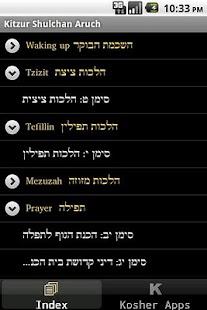 Kitzur Shulchan Aruch - screenshot thumbnail