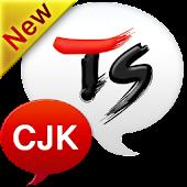 TS Translator [CJK]